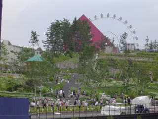 愛知万博日本館前大庭園写真