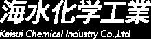 環境設計やランドスケープに関わる研究開発企業   天然芝 屋上緑化システム   海水化学工業株式会社